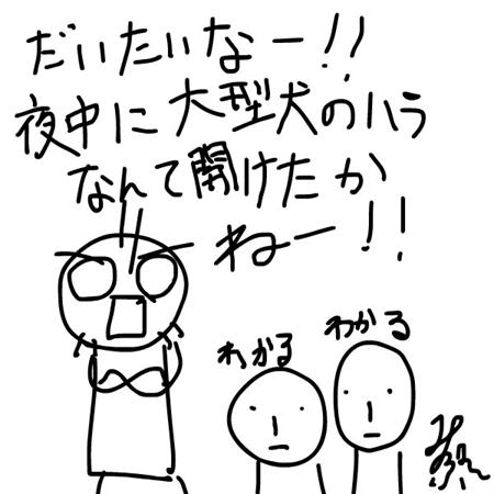 みのぷう日記_201006_s
